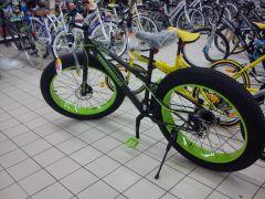 Grubo w Auchanie