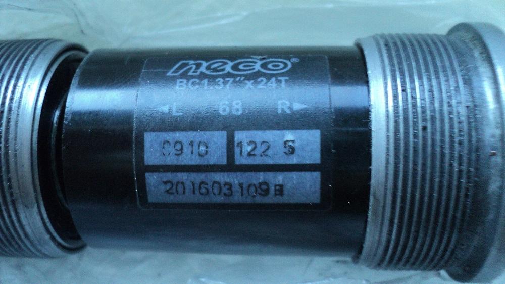 DSC02423.JPG
