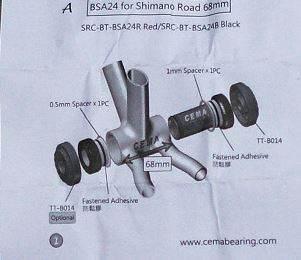 BSA24_road.JPG.f3f7ec8250a6ec91559cef188afba64c.JPG
